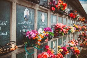 Колумбарий в Киеве. Особенности выбора кремации и специфика захоронения урн