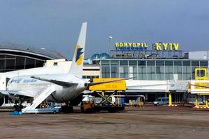Отправка груза 200 с аэропорта Борисполь (Киев)