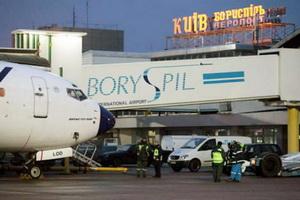 Встреча груза 200 в аэропорту Борисполь (Киев)