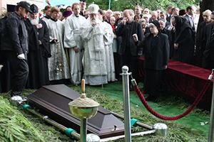 Організація поховання в Києві