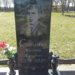 Ритуальні пам'ятники_37