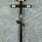 Ритуальний хрест_6