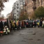 VIP похорон